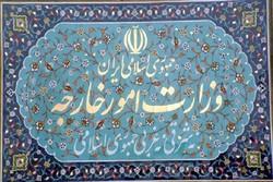 وزارة الخارجية الايرانية تستدعي القائم بالاعمال الكويتي