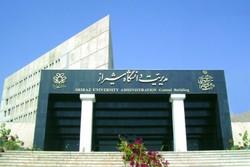 بازدید معاون علمی و فناوری رئیس جمهور از مرکز نوآوری و طرح های فناورانه دانشگاه شیراز