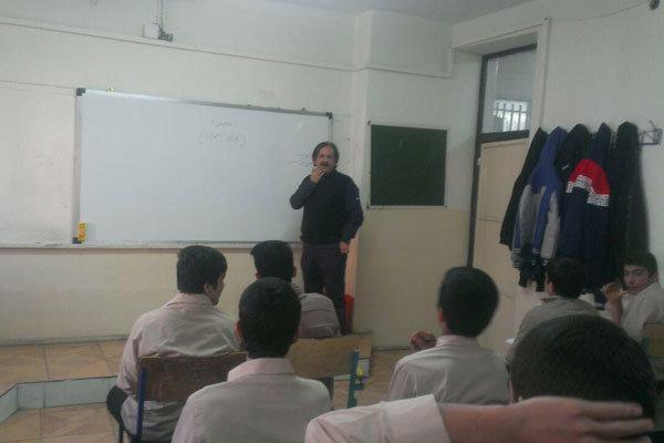 مجیدی در کلاس درس