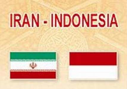 Iran, Indonesia to facilitate visa issuance