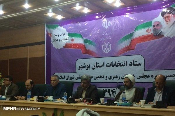ستاد انتخابات بوشهر
