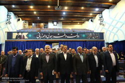 Celebrating leading scholars in Iran