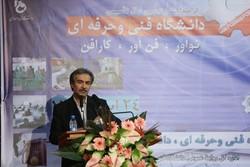 محمد سعید تسلیمی