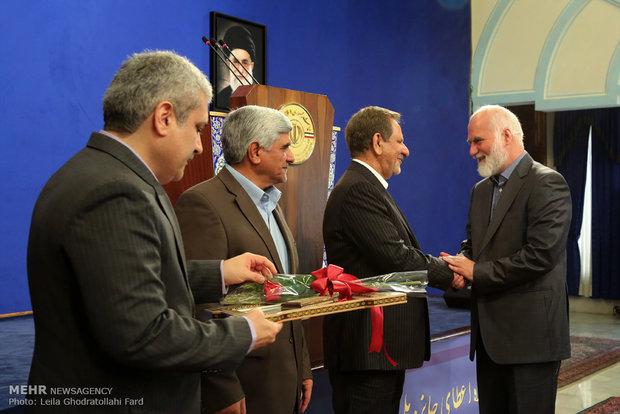 Celebrating leading scholars in Iran