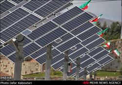 احداث نیروگاه ۲۰ مگاواتی انرژی خورشیدی در گیلان