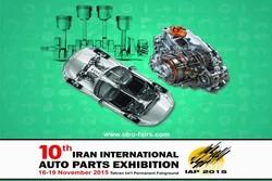 Nano companies to showcase products at 10th Iran Int. auto parts expo