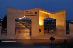 دانشگاه مازندران