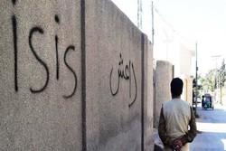 داعش گوێی ۷۰ ئهندامی خۆی له نهینهوا بڕی
