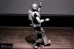 Iranian humanoid robot among bests of 2020