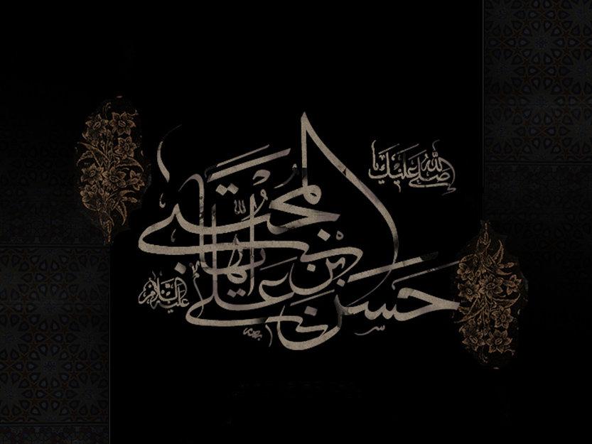 برنامه،كريم،زنده،حسن،قرآن،امام،كنندگي،مدينه،مجتبي