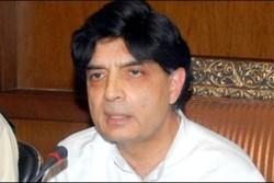 وزیر کشور پاکستان با نخست وزیر انگلیس دیدار و گفتگو کرد