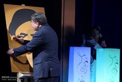 هشتمین جایزه ادبی جلال آلاحمد