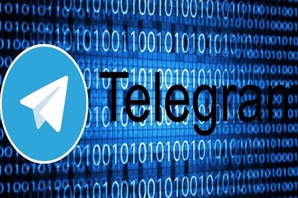 ۱۶۴ حساب کاربری تبلیغات داعش در تلگرام بسته شد