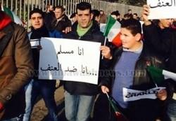 مسلمانان ایتالیا در محکومیت خشونت به نام اسلام راهپیمایی کردند