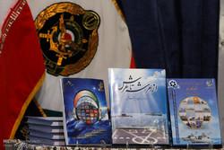 إزاحة الستار عن 7 مجلدات بمجال الصناعات البحرية