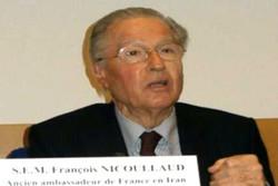 باريس ستبقى ملتزمة بالاتفاق النووي