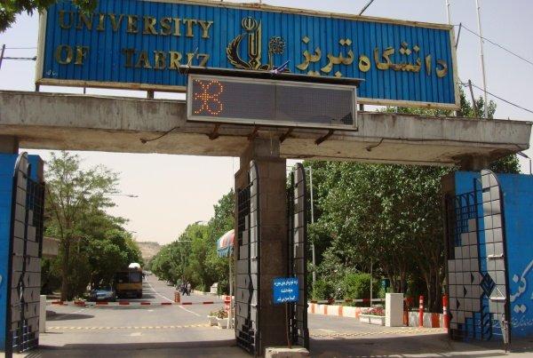 دانشگاه های تبریز و ایتالیا تفاهم نامه همکاری امضا کردند