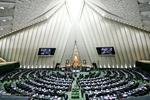 تقدیر ۲۰۰ نماینده از انتصاب علی اکبری و ابوترابی