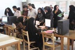 زمان ثبت درخواست نقل و انتقالات دانشگاه آزاد اعلام شد