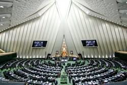 جلسه غیرعلنی مجلس برای بررسی وضعیت مالی و بودجهای کشور آغاز شد
