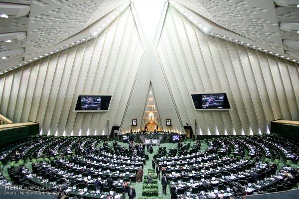بررسی لایحه بودجه ۹۷ در دستور کار مجلس قرار گرفت,