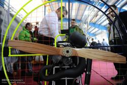نمایشگاه بین المللی صنایع هوایی و فضایی