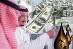 سیاست های ریاضت اقتصادی سعودیها؛سرآغاز اعتراضات مردمی