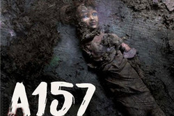 بهسهرهاتی کچه ئێزیدییهکان له  ۳۴همین خولی فستیڤاڵی نێونهتهوهیی فیلمی فهجر