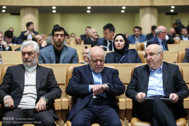 مؤتمر عرض العقود النفطية الايرانية الجديدة