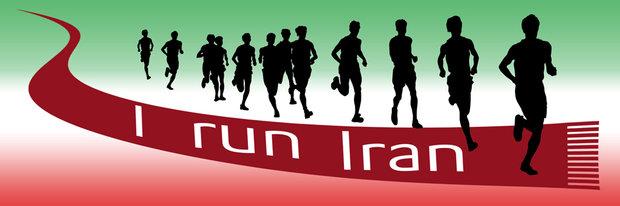 Iran to host 1st Tehran Intl. Marathon