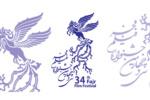نامزدهای بخش سودای سیمرغ جشنواره فیلم فجر ۳۴ معرفی شد