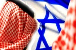 اسرائیل اعراب