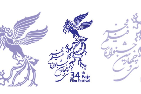 Fajr Film Festival announces nominations