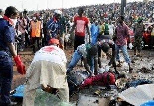 حمله انتحاری به عزاداران حسینی در نیجریه