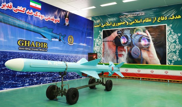 Navy equipped with long-range cruise missile 'Ghadir'