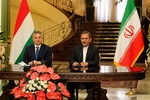 Iran, Hungary ink 8 coop. documents