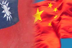 تایوان: سیستم چینی «یک کشور، ۲ حکومت» را نمیپذیرم