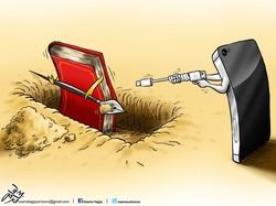 آج کے برتر کارٹون