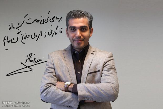 "Image result for علی رضوانی"" مجری ورزشی 20:30"