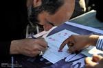 عراق حق دستگیری و حبس افراد فاقد گذرنامه را دارد
