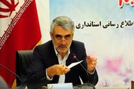 ۷۰ درصد مصوبات ستاد تسهیل و رفع موانع تولید البرز اجرا شد