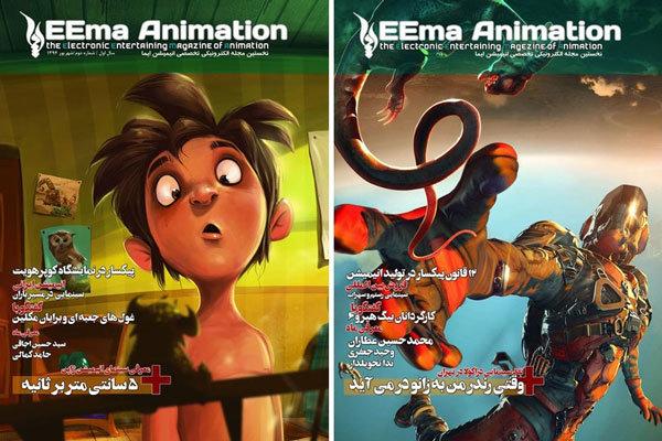 «ایما انیمیشن» را در اینترنت ورق بزنید/ مجلهای برای انیماتورها