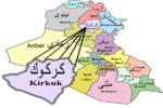 وقوع چهار انفجار انتحاری داعش در کرکوک