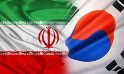 S korea, iran