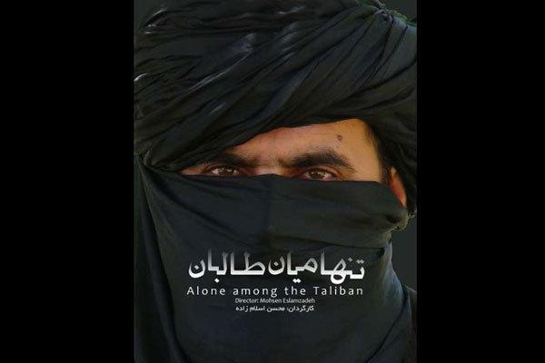Iranian filmmaker 'Alone among the Taliban'