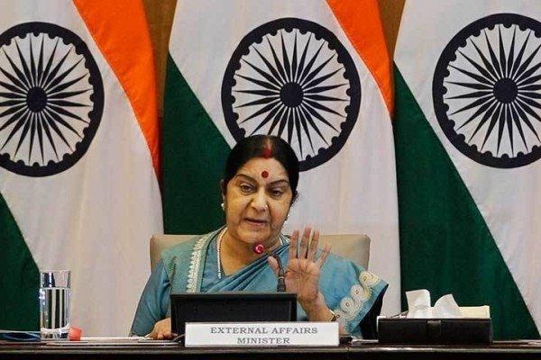 بھارت نے او آئی سی کے اجلاس کا مشترکہ اعلامیہ مسترد کردیا
