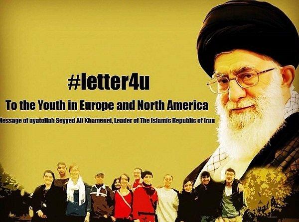 ترجمة رسالة قائد الثورة الاسلامية الى الشباب الغربي الى 48 لغة عالمية