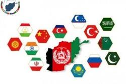 کنفرانس «قلب آسیا»؛ تلاش برای برقراری امنیت پایدار در افغانستان