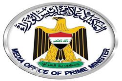 مكتب العبادي يعلق على أنباء إعطاء مهلة لانسحاب البيشمركة من كركوك