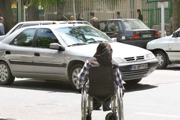 برشی از مشکلات دانشجویان دارای معلولیت/ لزوم مناسب سازی دانشگاهها